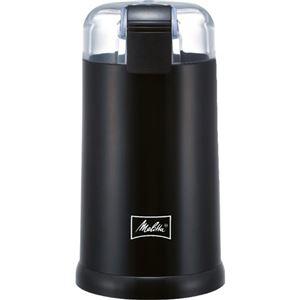 その他 (まとめ) メリタ 電動コーヒーミル ブラックECG62-1B 1台 【×5セット】 ds-2220906