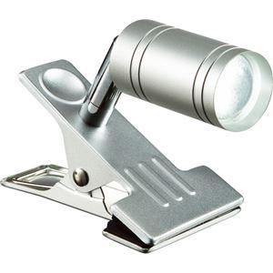 その他 (まとめ) オーム電機 LEDクリップライト 約4.5W 昼白色 LTL-C6N-S 1台 【×5セット】 ds-2220937