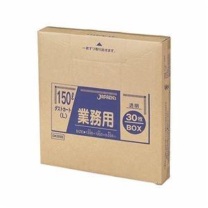 その他 (まとめ) ジャパックス 業務用ダストカート用ゴミ袋 透明 150L BOXタイプ DKB98 1箱(30枚) 【×5セット】 ds-2221067