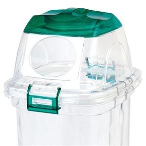 その他 (まとめ) 積水テクノ成型 透明エコダスター 共通フタ(本体別売り) 楕円グリーン TPFD4G 1個 【×5セット】 ds-2221080