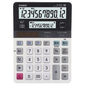その他 (まとめ) カシオ CASIO ツイン液晶電卓 ミエ2くん 12桁+12桁 デスクタイプ DV-220W-N 1台 【×5セット】 ds-2221133