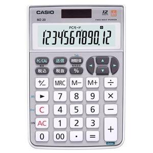 その他 (まとめ) カシオ CASIO テンキー電卓 12桁 ミニナイスサイズ MZ-20-SR-N 1台 【×5セット】 ds-2221135