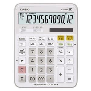 その他 (まとめ) カシオ 計算チェック機能付き電卓 12桁DJ-120W-N 1台 【×5セット】 ds-2221140