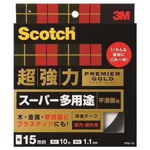 その他 (まとめ) 3M スコッチ 超強力両面テープ プレミアゴールド (スーパー多用途) 15mm×10m PPS-15 1巻 【×5セット】 ds-2221370