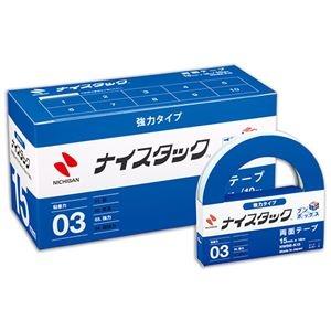 その他 (まとめ) ニチバン ナイスタック 両面テープ 強力タイプ ブンボックス 大巻 15mm×18m NWBB-K15 1パック(10巻) 【×5セット】 ds-2221378