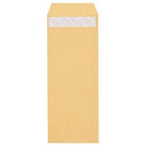 その他 (まとめ) ピース R40再生紙クラフト封筒 テープのり付 長40 70g/m2 〒枠あり 業務用パック 453-80 1箱(1000枚) 【×5セット】 ds-2221382