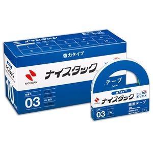 その他 (まとめ) ニチバン ナイスタック 両面テープ 強力タイプ ブンボックス 大巻 10mm×18m NWBB-K10 1パック(12巻) 【×5セット】 ds-2221391