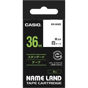 その他 (まとめ) カシオ CASIO ネームランド NAME LAND スタンダードテープ 36mm×8m 白/黒文字 XR-36WE 1個 【×5セット】 ds-2221435