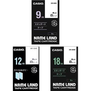 その他 (まとめ) カシオ NAME LANDキレイにはがせて下地がかくせる強粘着テープセット 9・12・18mm 白/黒文字 XR-MIX-GCWE-3P1パック(3個:各サイズ1個) 【×5セット】 ds-2221482
