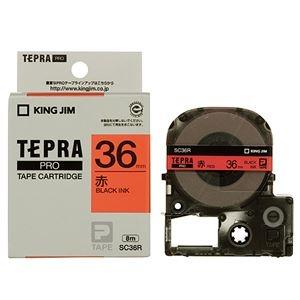 その他 (まとめ) キングジム テプラ PRO テープカートリッジ パステル 36mm 赤/黒文字 SC36R 1個 【×5セット】 ds-2221514