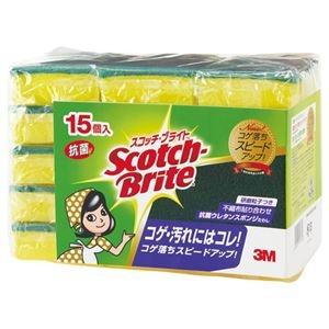その他 (まとめ) 3M スコッチ・ブライト 抗菌ウレタンスポンジたわし S-21KS 15PC 1パック(15個) 【×5セット】 ds-2221740