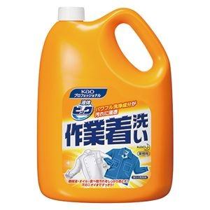その他 (まとめ) 花王 液体ビック 作業着洗い 業務用 4.5kg 1本 【×5セット】 ds-2221789