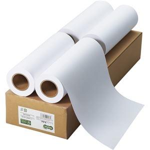 その他 (まとめ) TANOSEE インクジェット用普通紙 A3ロール 297mm×50m 1箱(4本) 【×5セット】 ds-2221896