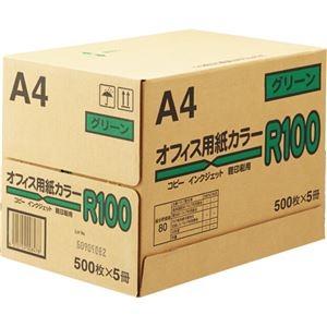 その他 (まとめ) 日本紙通商 オフィス用紙カラーR100A4 グリーン 1箱(2500枚:500枚×5冊) 【×5セット】 ds-2221974