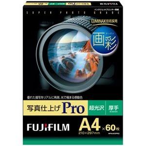 その他 (まとめ) 富士フイルム 画彩 写真仕上げPro超光沢 厚手 A4 WPA460PRO 1冊(60枚) 【×5セット】 ds-2222000