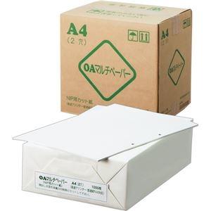 その他 (まとめ) 日本製紙 OAマルチカットペーパー A4長辺 2穴 OAマルチ A4 2H 1箱(3000枚:1000枚×3冊) 【×5セット】 ds-2222126
