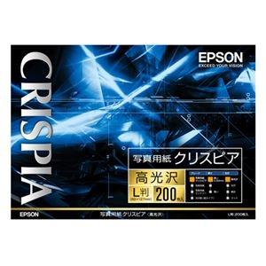 その他 (まとめ) エプソン写真用紙クリスピア[高光沢] L判 KL200SCKR 1冊(200枚) 【×5セット】 ds-2222149