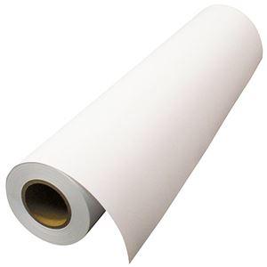 その他 (まとめ) 中川製作所 普通紙スタンダードタイプ42インチロール 1067mm×45m 0000-208-H15A 1本 【×5セット】 ds-2222208