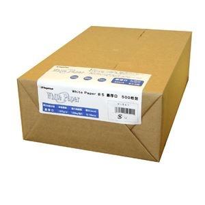その他 (まとめ) 長門屋商店 ホワイトペーパー B5 最厚口 135kg ナ-541 1冊(500枚) 【×5セット】 ds-2222228