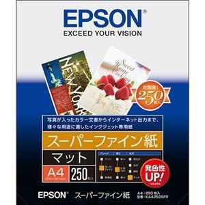 その他 (まとめ) エプソン EPSON スーパーファイン紙 A4 KA4250SFR 1冊(250枚) 【×5セット】 ds-2222236