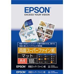 その他 (まとめ) エプソン 両面スーパーファイン紙 A4KA4100SFD 1冊(100枚) 【×5セット】 ds-2222241
