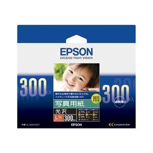 その他 (まとめ) エプソン 写真用紙[光沢]L判 KL300PSKR 1箱(300枚) 【×5セット】 ds-2222310