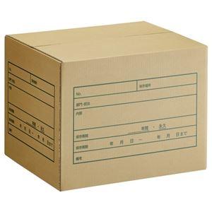 その他 (まとめ) TANOSEE A式文書保存箱 A4・B4用 内寸:W400×D330×H300mm 1パック(10個) 【×5セット】 ds-2222444