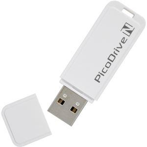 その他 (まとめ) グリーンハウス USBメモリー ピコドライブ N 16GB GH-UFD16GN 1個 【×5セット】 ds-2222847