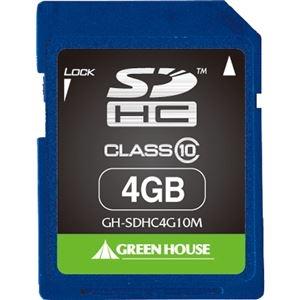 送料無料 その他 まとめ グリーンハウス SDHCカード ds-2222874 期間限定で特別価格 公式 ×5セット 4GBClass10 1枚 GH-SDHC4G10M