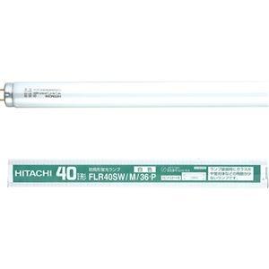 その他 (まとめ) 日立 飛散防止形蛍光ランプ(防飛形) グロースタータ形 40W形 白色 FL40SSW37P/4K-L 1パック(4本) 【×5セット】 ds-2222892