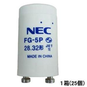 その他 (まとめ) NEC グロースタータ P21口金FG-5P-C 1セット(25個) 【×5セット】 ds-2222896