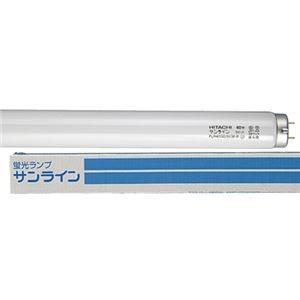その他 (まとめ) 日立 直管蛍光ランプ サンライン ラピッドスタータ形 40W形 昼光色 FLR40SD/M/36-B 10P 1パック(10本) 【×5セット】 ds-2222906