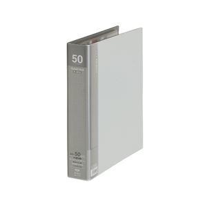 その他 (まとめ) キングジム クリアファイル 差し替え式 大量ポケット A4タテ 30穴 50ポケット付属 背幅54mm ライトグレー 3139-3 1冊 【×5セット】 ds-2223236