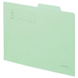 その他 (まとめ) TANOSEE 個別フォルダー A4 グリーン 1セット(100冊:10冊×10パック) 【×5セット】 ds-2223328