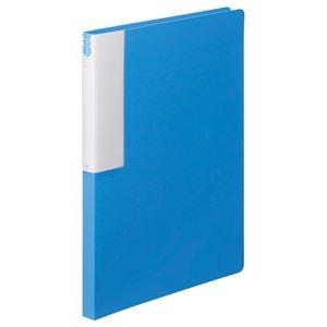その他 (まとめ) TANOSEE レターファイル(PP) A4タテ 120枚収容 背幅18mm ブルー 1セット(10冊) 【×5セット】 ds-2223359