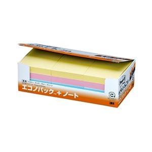 その他 (まとめ) 3M ポストイット エコノパック ノート 再生紙 75×50mm 混色 6561-K20 1パック(12冊) 【×5セット】 ds-2223406