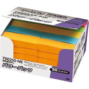 その他 (まとめ) 3M ポストイット パワーパック 強粘着見出し 50×15mm ネオンカラー5色 7002SS-NE 1パック(50冊) 【×5セット】 ds-2223432