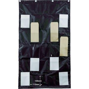 その他 (まとめ) TRUSCO シートポケット はがき30枚用 SP-PC30 1枚 【×5セット】 ds-2223515