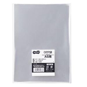 その他 (まとめ) TANOSEE OPP袋 フラット A5用 160×220mm 1セット(1000枚:100枚×10パック) 【×5セット】 ds-2223561