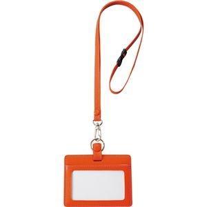 その他 (まとめ) フロント 本革製IDネームカードホルダー ヨコ型 ストラップ付 オレンジ INCHD-O 1個 【×10セット】 ds-2223677