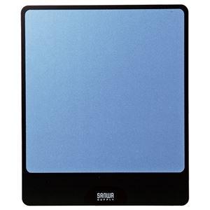 その他 (まとめ) サンワサプライ アルミニウムマウスパッドブルー MPD-ALUMBL 1枚 【×10セット】 ds-2223942