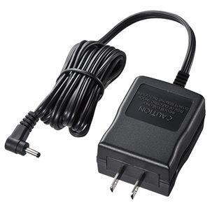 その他 (まとめ) サンワサプライ USBハブ用ACアダプタ1.8m USB-AC1 1個 【×10セット】 ds-2224020
