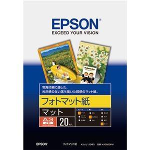 その他 エプソン EPSON フォトマット紙 A3ノビ KA3N20PM 1冊(20枚) 【×10セット】 ds-2224055