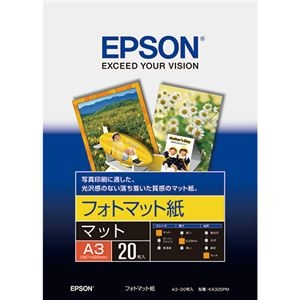 その他 エプソン EPSON フォトマット紙 A3 KA320PM 1冊(20枚) 【×10セット】 ds-2224056