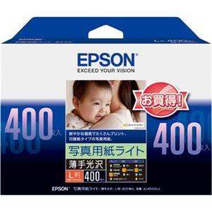 その他 (まとめ) エプソン EPSON 写真用紙ライト<薄手光沢> L判 KL400SLU 1冊(400枚) 【×10セット】 ds-2224058