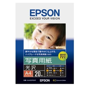 その他 (まとめ) エプソン EPSON 写真用紙<光沢> A4 KA420PSKR 1冊(20枚) 【×10セット】 ds-2224067