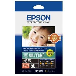 その他 (まとめ) エプソン EPSON 写真用紙<光沢> 2L判 K2L50PSKR 1冊(50枚) 【×10セット】 ds-2224068