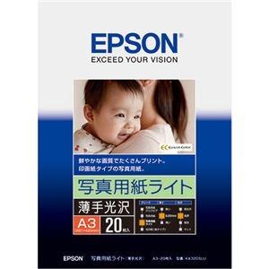 その他 (まとめ) エプソン EPSON 写真用紙ライト<薄手光沢> A3 KA320SLU 1冊(20枚) 【×10セット】 ds-2224069