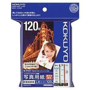 その他 (まとめ) コクヨ インクジェットプリンター用 写真用紙 印画紙原紙 高光沢・厚手 L判 KJ-D11L-120 1箱(120枚) 【×10セット】 ds-2224071