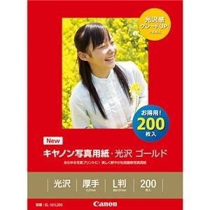 その他 (まとめ) キヤノン Canon 写真用紙・光沢 ゴールド 印画紙タイプ GL-101L200 L判 2310B002 1箱(200枚) 【×10セット】 ds-2224072